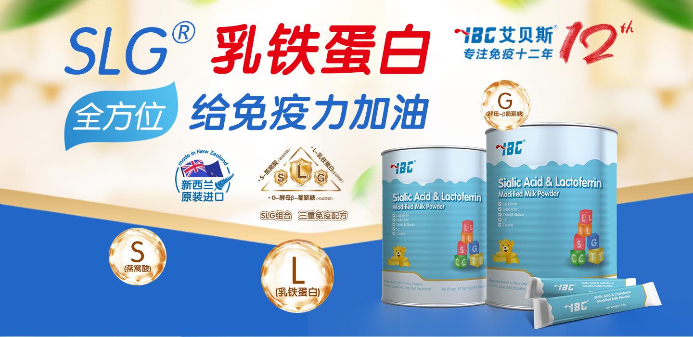 上海华权生物科技有限公司