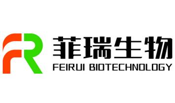河北菲瑞生物技术有限公司