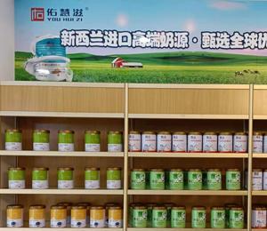 慧滋奶粉产品陈列图