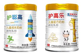 白云山星群奶粉系列