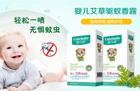 婴可爱功效护肤软膏