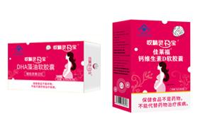 哎精灵孕宝营养保健品