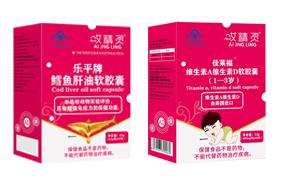 哎精灵鱼肝油