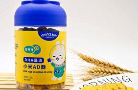 甄爱贝比DHA藻油小米AD酥
