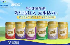 国药集团添贝乐蛋白质粉