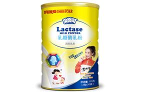 贝婴可乳糖酶乳粉