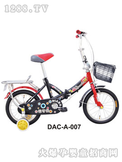儿童自行车小岛图案