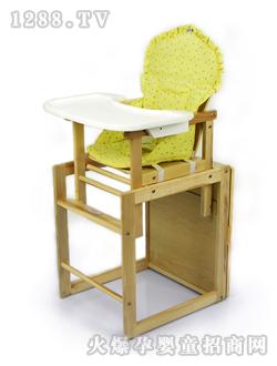 婴儿 小天使/小天使暗花婴儿餐椅