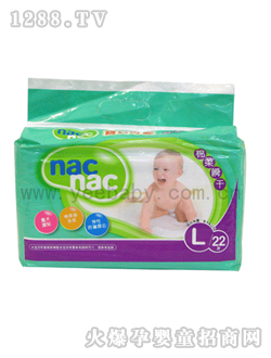 益儿铁冲剂|成都怡贝婴童用品有限公司-火爆孕婴童