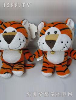 帽子熊, 裙熊,毛鸭 ,老虎, 狮子,十三系列小维尼,玩具小熊猫 ,玩具威
