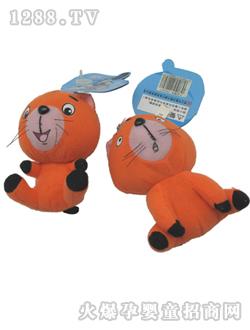 天眼毛绒玩具可爱甜筒猫挂件