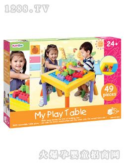 贝乐高玩具积木桌