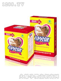 百氏福母贝健营养片(孕妇型)