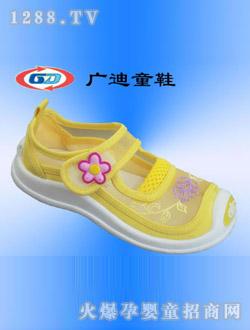 广迪童鞋黄g33