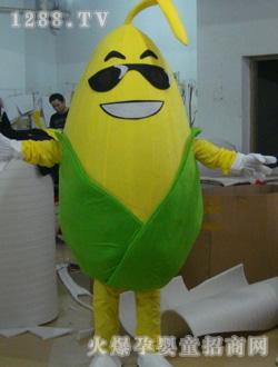 玉米卡通服装