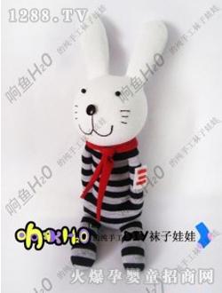 响鱼h20袜子娃娃兔子