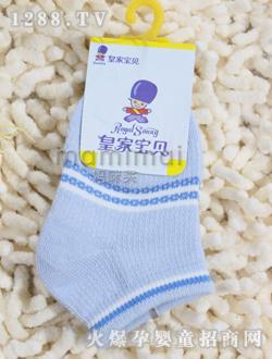 皇家宝贝浅蓝色婴儿袜子质量上乘,品质保证,现面向全国各地空白区域招