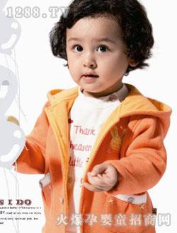 樱桃贝贝橘黄女童外套 广州樱桃贝贝服饰公司图片