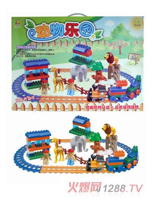 动物乐园积木电动火车头