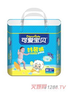 可爱宝贝时装裤男宝宝专用纸尿裤m