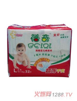 蓓奇婴儿纸尿裤,福建省南安市恒丰纸品有限公司