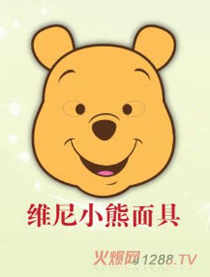 【小熊美术】印第安人面具