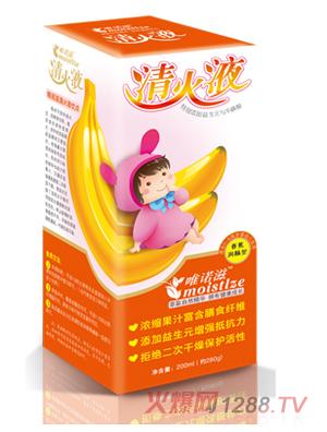 鳕鱼肝油 胶囊/唯诺滋清火液(香蕉)