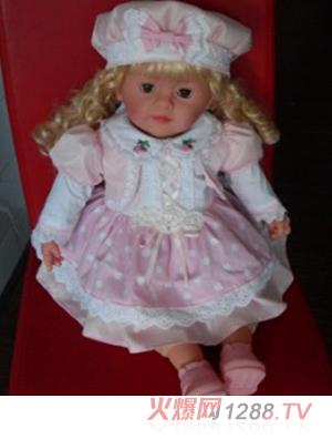 笛莎24寸害羞女孩可爱娃娃