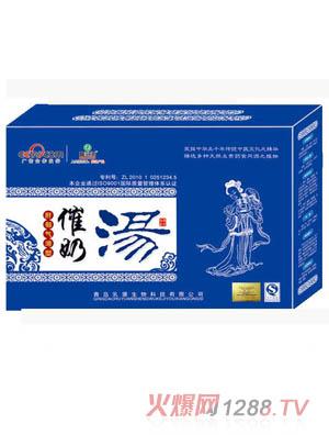 青岛乳源生物科技有限公司