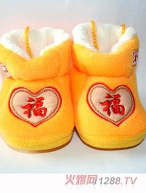 新优怡可爱小熊童鞋