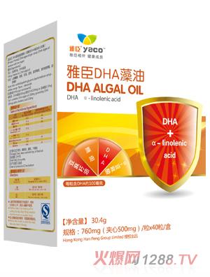 雅培DHA藻油30.4g