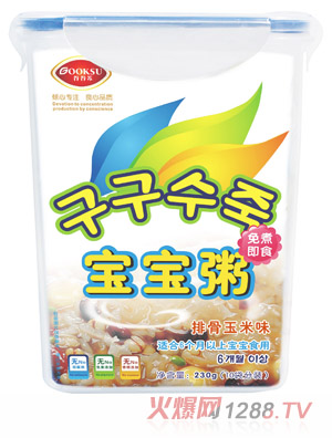 谷谷苏排骨玉米味宝宝粥