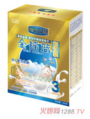 金摇篮超级金装幼儿配方奶粉3段盒装