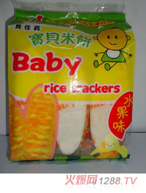 贝佳莉宝宝米饼水果味