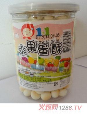 宝贝1+1综合水果味蛋酥