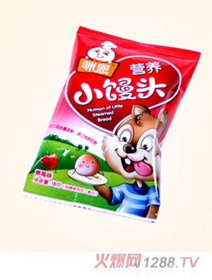 咪恩营养小馒头草莓味袋装
