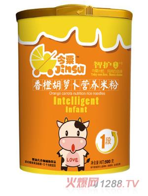 今粟香橙胡萝卜营养米粉1段500g
