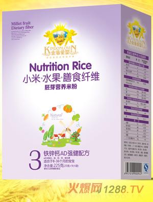 金盾爱婴铁锌钙AD强健配方小米米粉3段225g