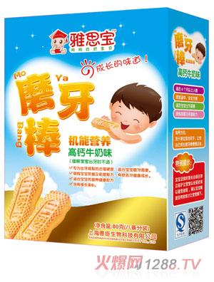 雅思宝高钙牛奶味机能营养磨牙棒