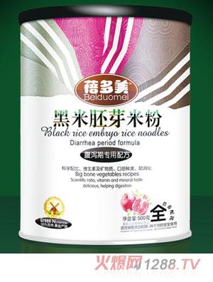 蓓多美腹泻期专用配方黑米胚芽米粉