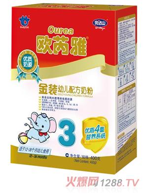 欧芮雅金装幼儿配方奶粉盒装400g