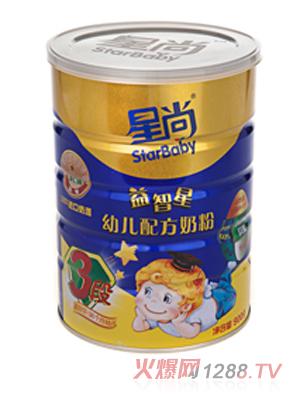 星尚益智星幼儿配方奶粉