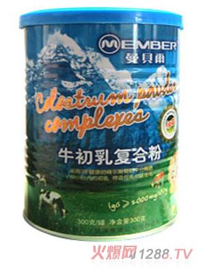 曼贝尔牛初乳复合粉