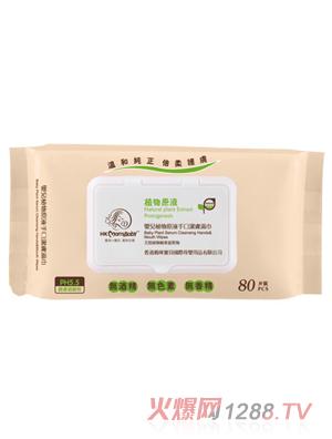 香港妈咪宝贝植物原液手口柔湿巾