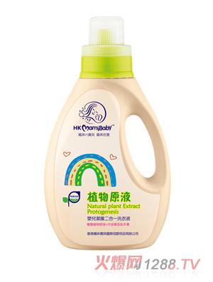 香港妈咪宝贝植物原液洁护洗衣液