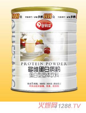 奇鹤堂多维蛋白质粉固体饮料
