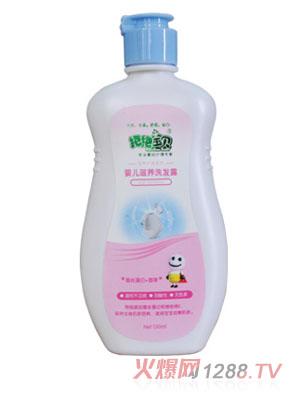 抱抱宝贝婴儿滋养洗发,沐浴二合一260ml