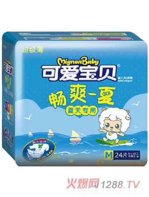 发布日期:2013-6-6 17:38:41  可爱宝贝防团纤薄婴儿纸尿片l 产品类型