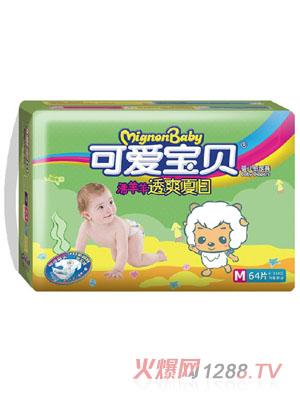 可爱宝贝懒洋洋超薄透气婴儿纸尿裤s30