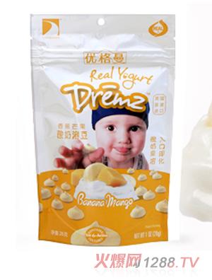 上海/优格曼香蕉芒果优格曼溶豆